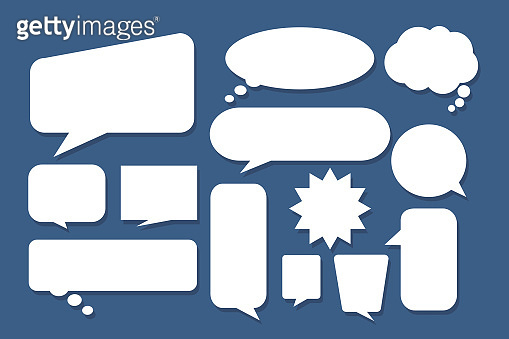 Collection of white speech bubbles vector