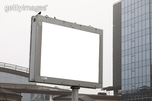 Large billboard with blank screen installed street