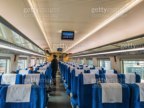 Unacquainted people in High Speed Train of China.High Speed train the famous and Comfortable transportation in China