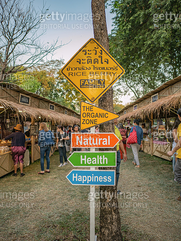Food area sign in thailand tourism festival 2019 at Lumpini Central park.Lumpina park the central park of bangkok city Thailand