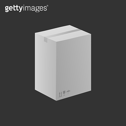 Blank white cardboard box mockup for shipping package design