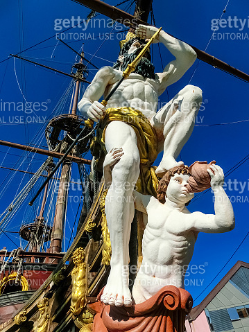 Galeone Neptune pirate ship i