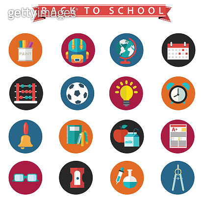 School icon set. education concept and items Vector Illustration.