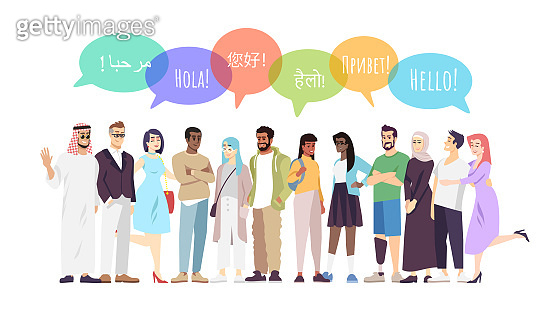 Intercultural communication flat vector illustration. Multinational people with hello in speech bubbles cartoon characters. Greeting phrases in different languages. Multiethnic student community