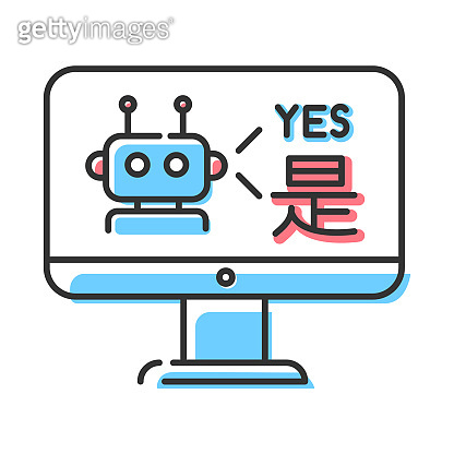 Language translation service color icons. Multilingual chatbot. Desktop instant online machine translator. Artificial intelligence. Automated interpretation. Isolated vector illustration