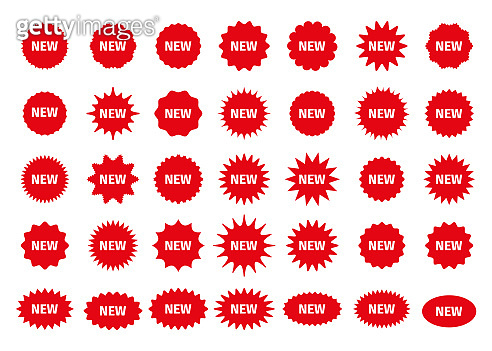 Star burst price stickers. New arrival promo boxes, stamps. Vector illustration.