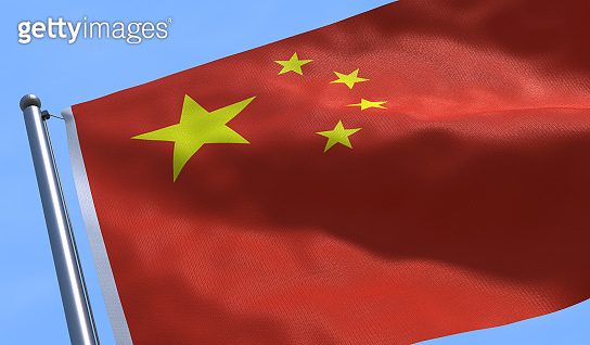 low angle view of CGI 3D China flag waving majestic to the wind under a blue sky in Chinese pride and patriotism concept