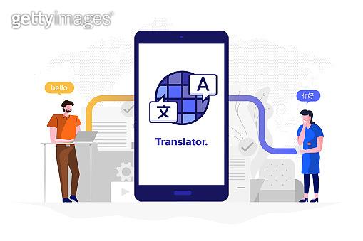 App Translate Language 13