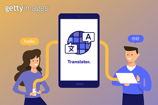 App Translate Language 14