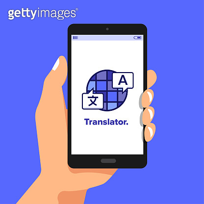 App Translate Language 02
