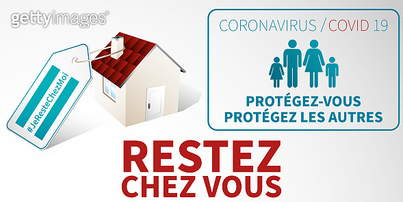 french stay home banner