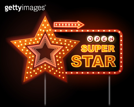 Neon sign of disco star and neon text super star