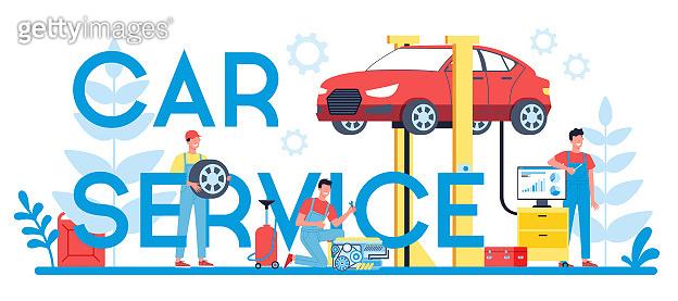 Car service typographic header concept. People repair car using professional tool.