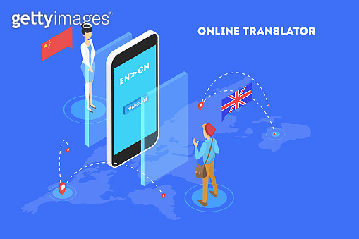 Online translator in mobile phone or another device. Translate foreign language fast