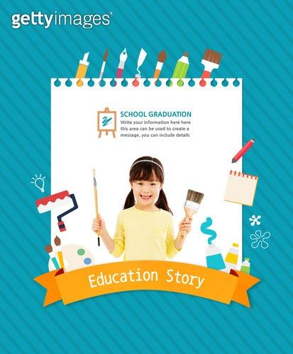 Education Frame