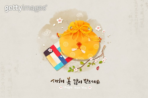 새해, 신년, 한국전통, 캘리그라피. 이벤트