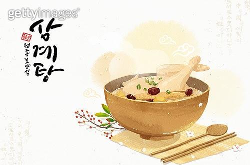 캘리그라피, 복날, 삼계탕, 전통음식