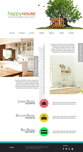 Interior Web Templates