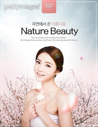 Her beautiful skincare