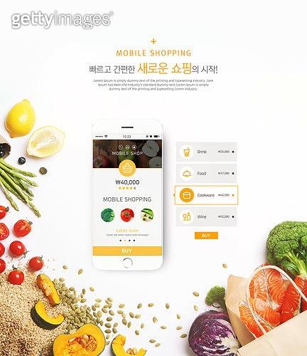 모바일결제 (금융아이템), 모바일쇼핑, 스마트폰, 온라인쇼핑