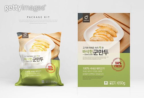 Food, package, mockup