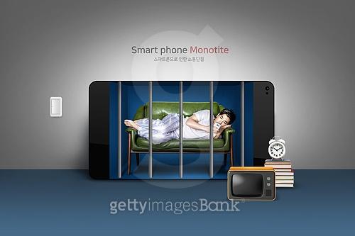 스마트폰, 스몸비 (컨셉), 중독 (컨셉)