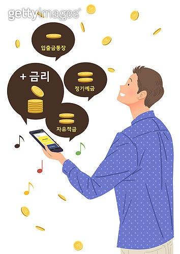 모바일뱅킹 (인터넷뱅킹), 은행업무 (금융), 라이프스타일, 온라인쇼핑