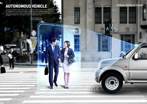 4차산업혁명, 무인자동차 (자동차), 첨단기술 (기술), 디지털