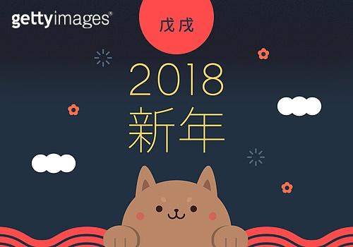 새해, 연하장, 개띠, 2018년, 배너