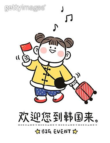 캐릭터, 중국 (동아시아), 중국문화 (세계문화), 여행, 관광, 요우커