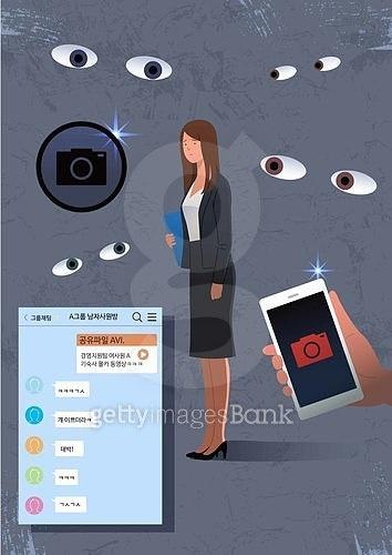 비즈니스, 네거티브이미지, 어두운표정 (감정), 스트레스 (컨셉), 성희롱, 비즈니스우먼 (사업가), 문자메시지 (전화걸기), SNS
