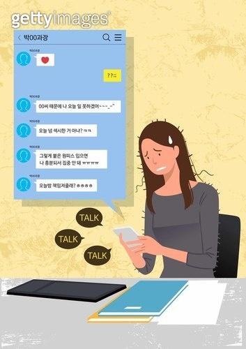 비즈니스, 네거티브이미지, 스트레스 (컨셉), 성희롱, 비즈니스우먼 (사업가), SNS, 문자메시지 (전화걸기)