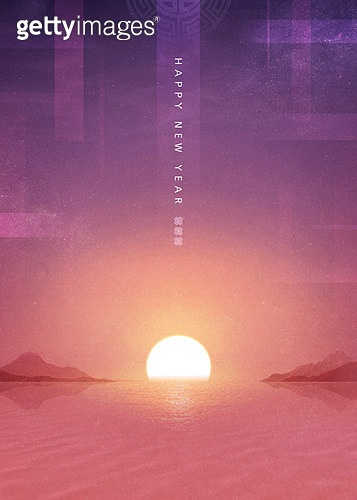 백그라운드, 새해 (홀리데이), 태양, 일출, 풍경 (컨셉), 아침
