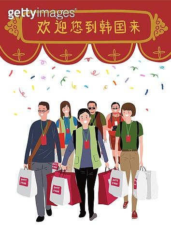 라이프스타일, 중국 (동아시아), 중국인, 요우커, 관광, 여행자 (역할), 상업이벤트 (사건), 쇼핑, 꽃가루