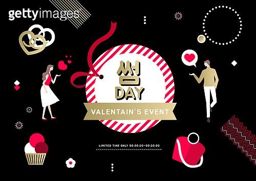 축하이벤트 (사건), 상업이벤트 (사건), 발렌타인데이 (홀리데이), 발렌타인데이, 커플, 약혼 (축하이벤트), 사랑 (컨셉), 선물 (인조물건), 세일 (사건), 리본 (장식품), 하트