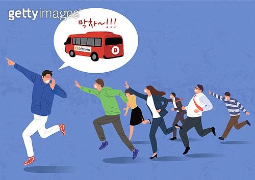 비트코인, 가상화폐, 블록체인, 금융, 화폐, 버스, 달리는 (신체활동)