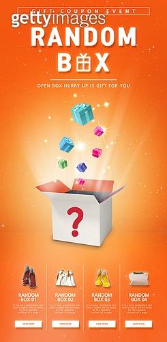 이벤트페이지, 팝업, 상업이벤트 (사건), 선물 (인조물건), 선물가게 (가게), 기프트콘, 쿠폰, 상품