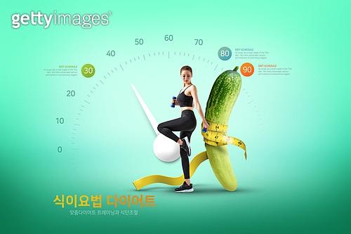 다이어트, 스트레칭, 운동, 건강관리 (주제)