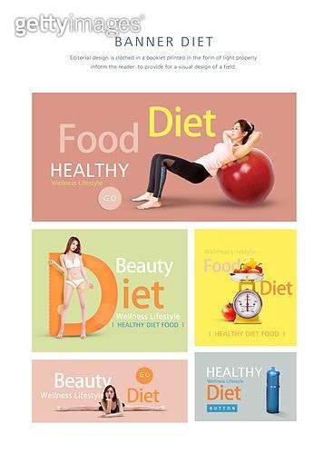 웹템플릿, 배너, 팝업, 뷰티, 다이어트, 운동, 다이어트 (체형관리), 한국인, 여성, 미녀 (아름다운사람)