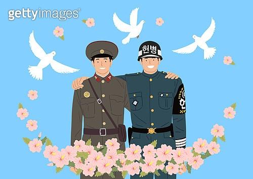 평화, 남북통일, 통일, 화해, 무궁화, 군인, 도브 (조류)