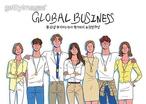 비즈니스, 구직 (실업), 취업준비생 (역할), 신입사원 (화이트칼라), 글로벌, 청년 (성인), 비즈니스맨, 비즈니스우먼, 외국인, 팀워크 (협력)