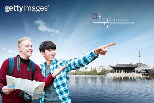 여행, 백인 (인종), 방문 (사건), 여행자 (역할), 랜드마크, 한국문화 (세계문화), 휴가 (주제)