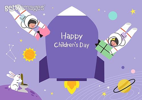 어린이 (인간의나이), 어린이날 (홀리데이), 프레임, 연례행사 (사건), 가정의달, 우주 (자연현상), 로켓 (우주선)