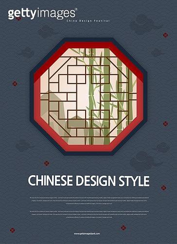 중국 (동아시아), 중국문화 (세계문화), 패턴 (묘사), 전통문양, 기하학모양 (도형), 포스터, 창문 (인조물건)