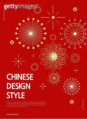 중국 (동아시아), 중국문화 (세계문화), 패턴 (묘사), 전통문양, 기하학모양 (도형), 포스터, 꽃