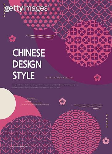 중국 (동아시아), 중국문화 (세계문화), 패턴 (묘사), 전통문양, 기하학모양 (도형), 포스터