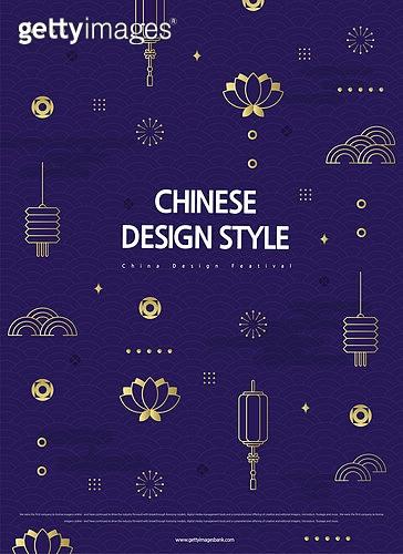 중국 (동아시아), 중국문화 (세계문화), 패턴 (묘사), 전통문양, 기하학모양 (도형), 포스터, 중국등 (종이등)