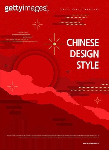 중국 (동아시아), 중국문화 (세계문화), 패턴 (묘사), 전통문양, 기하학모양 (도형), 포스터, 태양