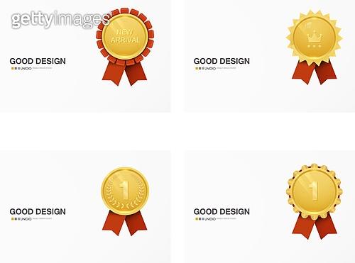 일러스트, 벡터파일 (일러스트), 라벨, 메달 (상), 금색 (색상), 일등 (승리), 넘버원