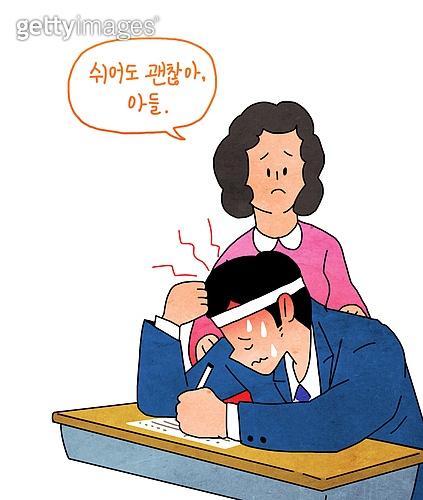 대학수학능력시험 (시험), 수험생, 공부, 고3, 고등학생, 환호 (말하기), 스트레스 (컨셉), 위로